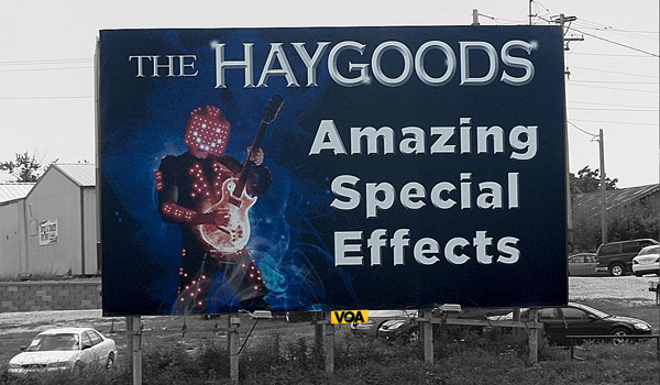 Haygood Entertainment